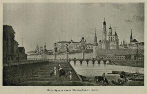 Кремль