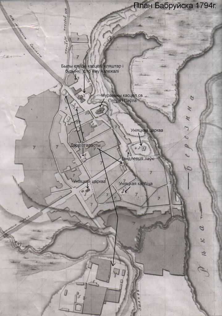 Где находится бобруйск город