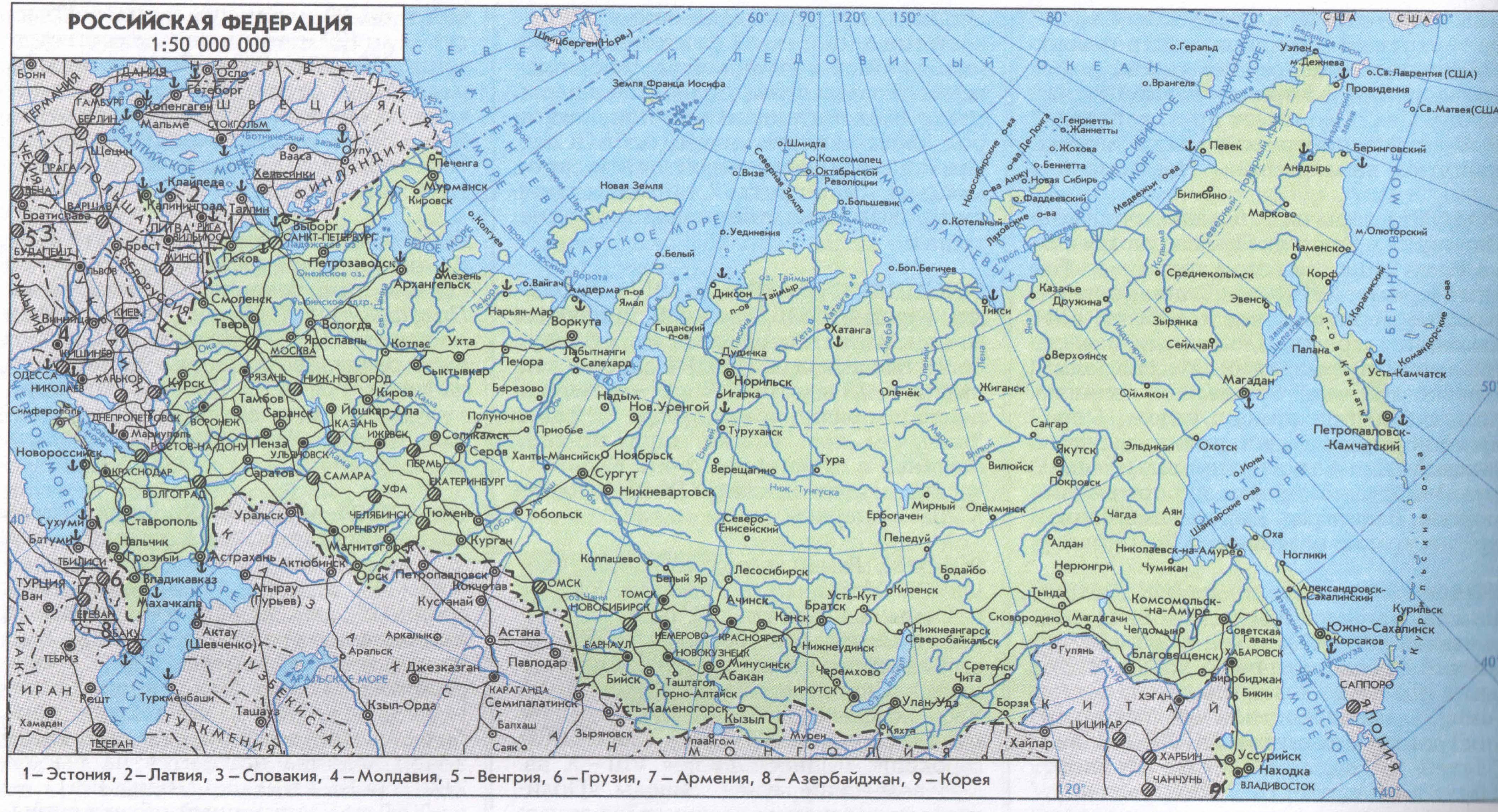 Россия-вырезка