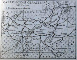 Карта Саратовской области еще в СССР, в 1983 году