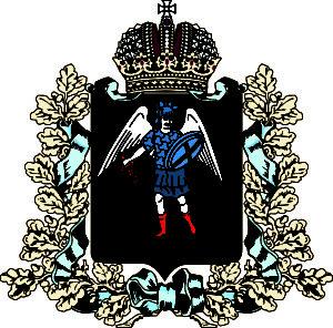 Logo-Admin-Archangelsk_2