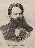 Ашинов