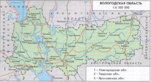 Вологодская область-фрагмент