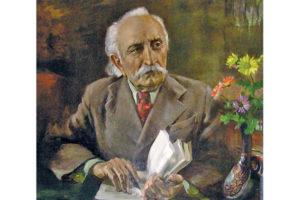 Д.Гулиа
