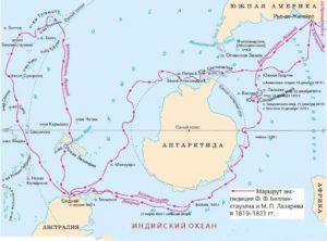 Карта плавание Беллинсгаузена и Лазарева