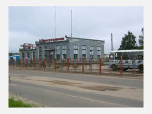 Автостанция Дятково