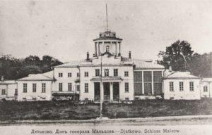 Дом генерала Мальцова