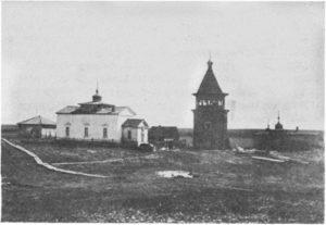 Фото Туруханска из книги