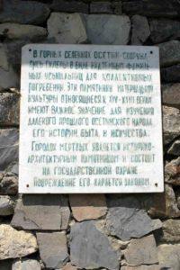 gorod-mertvyx-informacionnaya-tablichka
